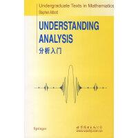 分析入门(美)雅培(Abbott,S.)9787506292795世界图书出版公司