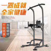 单双杠多功能家用引体向上器材中小型运动拉伸 健身器械吊杠
