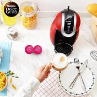 Delonghi/德龙 EDG466.RM 雀巢咖啡机 DOLCE GUSTO 多趣酷思 胶囊咖啡机 (红色)