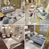 地毯客厅 简约家用沙发茶几垫