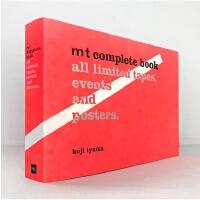 mt complete book 日本原装进口mt和纸手账胶带图案图形纹样设计合集图书 品牌10周年限定花纹收录完整图
