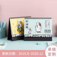 19-2020年可爱卡通台历小清新加油鸭桌面摆件DIY记事本日历可定制