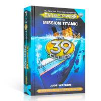 英文原版进口漫画书THE 39 CLUES: DOUBLECROSS BOOK 1: MISSION TITANIC39