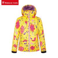 探路者童装儿童滑雪服女童户外花卉印花滑雪服