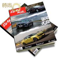 汽车杂志 2018年全年杂志订阅新刊预订1年共12期7月起订
