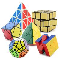 圣手异形魔方三阶粽子镜面五魔方斜转金字塔变形魔方组合套装玩具