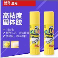 晨光 固体胶15G 25g 8g高粘度手工胶 黄壳15克胶水 安全无甲醛固体胶棒 粘性小学生用品