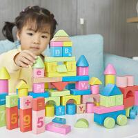 积木玩具木制早教0-3-6岁幼儿童男女孩宝宝1-2周岁