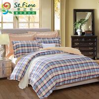 富安娜家纺 圣之花简约中性纯棉磨毛床上用品四件套 全棉单双人适用床单被罩