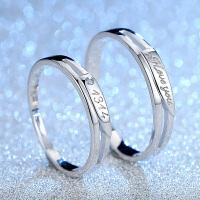 S925银情侣对戒指 创意礼品可刻字一生一世1314戒指环男女生
