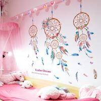 少女心墙贴纸贴画卧室房间床头装饰出租房改造自粘墙画