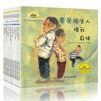 C 全套10册 培养安全意识自我保护系列 儿童性教育绘本 幼儿启蒙书籍男孩女孩宝宝东方少儿读本3-4-5-6-8岁幼儿