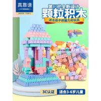 儿童塑料积木拼装2-8岁幼儿园宝宝益智玩具男孩女孩颗粒拼插legao