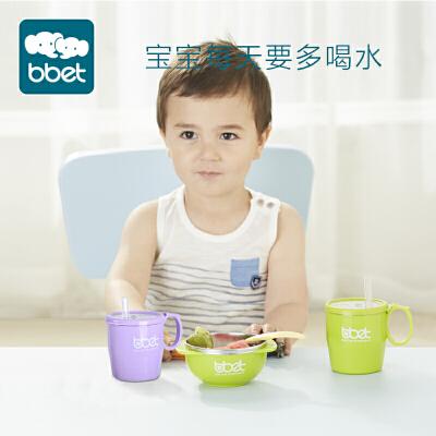 儿童不锈钢水杯带盖 宝宝水杯吸管杯婴儿学饮杯6个月