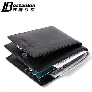 波斯丹顿竖款钱包男多卡位男士短款卡包青年真皮超薄迷你皮夹钱夹B3171013
