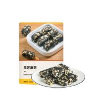 网易严选 黑芝麻酥 158克