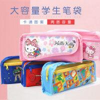 广博学生笔袋儿童男女创意大容量帆布铅笔袋韩版小清新卡通文具袋
