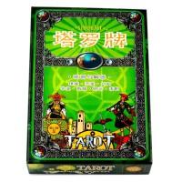 桌游 塔罗牌经典版 tarot 桌面游戏 预测/占卜/命运