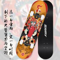 刷街韩国双翘舞板长板滑板车男女生初学者dancing滑板