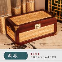 香樟木箱子实木箱子大木箱婚嫁箱衣箱樟木书画箱实木收纳箱樟木盒
