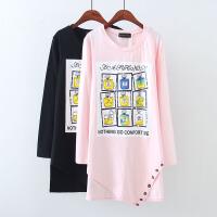 大码女装秋装新款韩版香水瓶印花纯棉圆领长袖中长款T恤上衣