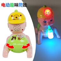 宝宝学爬行玩具 幼儿益智会叫爸爸妈妈婴儿6-12个月 电动爬娃娃娃