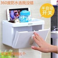 创意家居家日常生活日用品实用小百货小商品懒人纸巾盒收纳神器