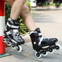 男女全闪 溜冰鞋轮滑鞋直排轮平花鞋花式鞋旱冰鞋滑冰鞋