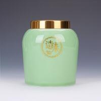 青瓷大码茶叶罐陶瓷大号一斤装普洱茶密封罐合金家用小青柑包装盒