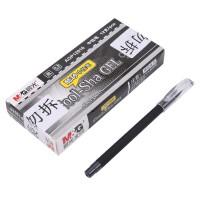 晨光文具中性笔0.5拔帽式签字笔会议笔黑水笔学生学习办公用笔 0.5mm黑色12支装12010