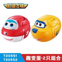 小飞侠趣变蛋套装包警长小爱乐迪变形蛋全套飞峡儿童玩具720553
