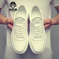 米乐猴 小白鞋男板鞋夏季休闲鞋运动学生潮流百搭增高厚底