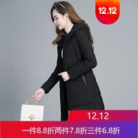羽绒棉衣女冬装韩版修身外套中长款加厚时尚棉袄