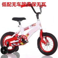 创意新款儿童自行车2-3-4-6-7-8岁男女宝宝12-14-16-18寸小孩单车脚踏车