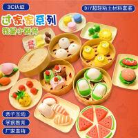 超�p粘土彩泥黏土�^家家�N��幼��@�H子手工DIY制作蔬菜水果�c心