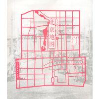 北京城市记忆系列之北京地图