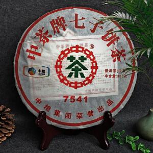 【7片】2011年 中茶牌(7541)普洱生茶 357g/片