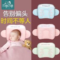 贝谷贝谷新生儿定型枕儿矫正头型纠正防偏头0-1岁宝宝婴儿枕头