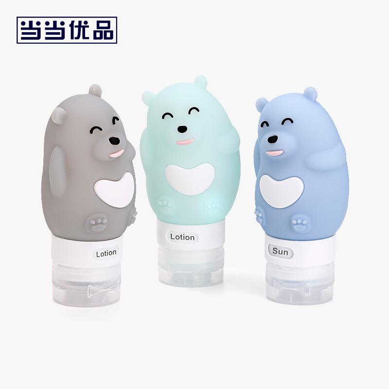当当优品 小熊便携硅胶分装瓶 80ml