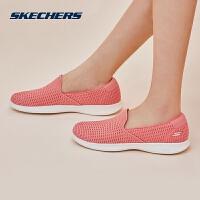 Skehers斯凯奇女鞋新款休闲一脚套透气平底运动鞋