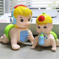 婴儿童会唱歌宝宝爬行娃娃音乐电动玩具 男女孩0-12个月