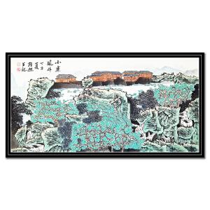 中国美协会员、国家一级美术师 满维起《小寨风情》