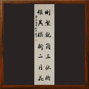 《删繁就简三秋树 领异标新二月花》任其敏 中国书协会员 中国书画函授大学常务理事RW488
