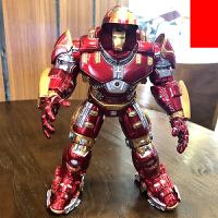漫威复仇者联盟2钢铁侠MK44反浩克装甲模型动漫玩具摆件