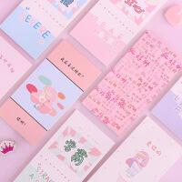 少女小仙女记事本创意韩国学生便签本便携单词本可撕计划本