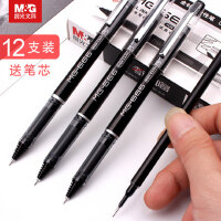 晨光mg666中性笔笔芯黑0.5全针管学生用考试专用笔黑笔碳素笔签字笔商务高档水笔红笔樱花季限定创意文具用品