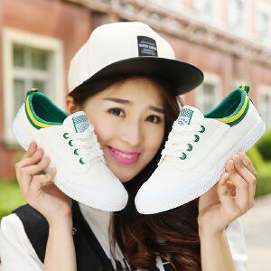 【包邮】2017春夏季学生运动鞋百搭小白鞋系带休闲鞋情侣经典款帆布鞋F317JQSL