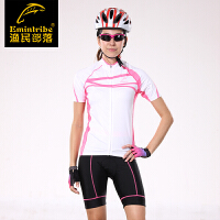 渔民部落 骑行服女短袖套装薄款速干自行车骑行服