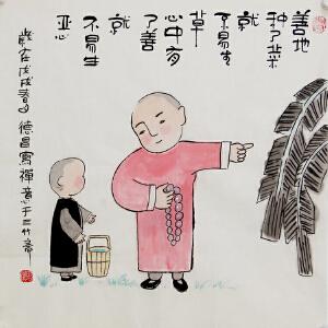山东漫协理事兼副秘书长,山东美协会员【R1370】