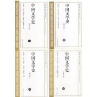 【正版二手书旧书9成新左右】中国文学史1-4册 修订本 游国恩人民四本全套,组合9787532560264